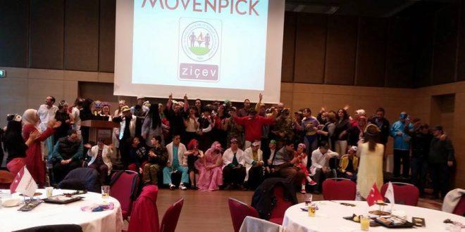 ZİÇEV Ankara Şubemiz, 21 Nisan 2017 tarihinde Mövenpick'te Maskeli Kıyafet Balosu Düzenledi