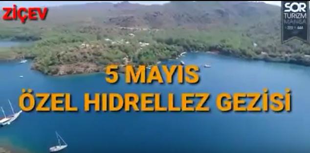 5 Mayıs 2018 Cumartesi günü Dalyan'da Vakfımız yararına düzenlenen tekne turuna davetlisiniz! Bekleriz :)