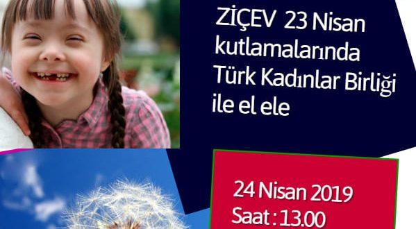 Sevgili Kayseri'lileri, 24 Nisan 2019 günü saat 13.00'de 23 Nisan kutlamalarımıza bekleriz!